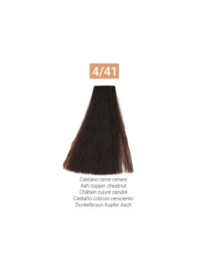 art boja za kosu 4/41